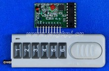 5v regeneration receiver module ultra-thin key with base plate remote control component(China)