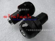 by dhl or ems 500 Pairs Motorcycle Handle Grips Bar Ends Anti Vibration Hand Weights Grip Cap Plug Slider