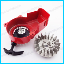 Alloy Pull Start Recoil Starter With Flywheel For 47cc 49cc Pocket Bike Mini Dirt Bike ATV Quad Motorcycle Crosser