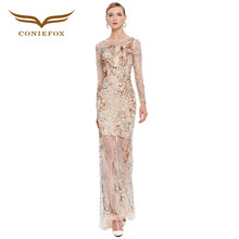 [ heisgh-end custom] Coniefox 38063 champagne ladies de festa Dinner host Party Sexy banquet Prom evening dress gowns long