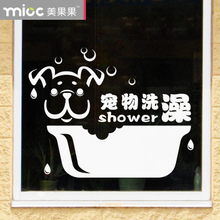 2015 NEW Pet shop Glass stickers pet shower glass door stickers animal decoration wall decals