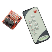 3V 5V DC Infrared Remote Control Switch 8CH Channel Momentary Jog IR Receiver Board, 9-key Remoto Transmitter(China)