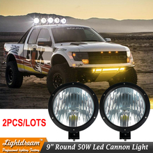 "Pair of Offroad Racing Lamp8.7"" 9"" 50W led off road driving work light used for 4x4 4wd car truck led narrow cannon light cover"