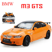 2017 KDW 1:24 M3GTS Simulation Diecast Alloy Metal Mini Pull Back Automobiles Machine Model Kids Toy Gift Collection Brinquedos(China)