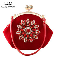 New Fashion Ladies Diamond Sunflower Hand Bag Velour Bridal Wedding Party Dinner Clutch Bags Rhinestone Evening Purse XA785H(China)