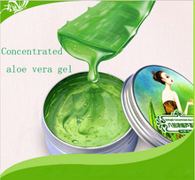 2015 AFY Natural Sixfold Concentrated aloe vera gel Cream perfect remove acne Whitening Oil Control moisturizing face skin care(China)