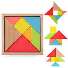 Jigsaw Puzzle Educational Wooden Large Beech Jigsaw Puzzle Wooden Toys Brainpower Development Toys Children puzzle kids toys