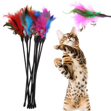 Hot 5pcs/lot Pet Cat toy Cute Colorful Feather Short Rod Teaser Wand Plastic Interactive Bell Toy for Cats Interactive Products