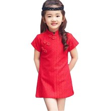 Fashion Chinese Red Cheongsam Girls Dresses Kids A-line Formal Dresses Baby Outfit Clothes Summer Clothing