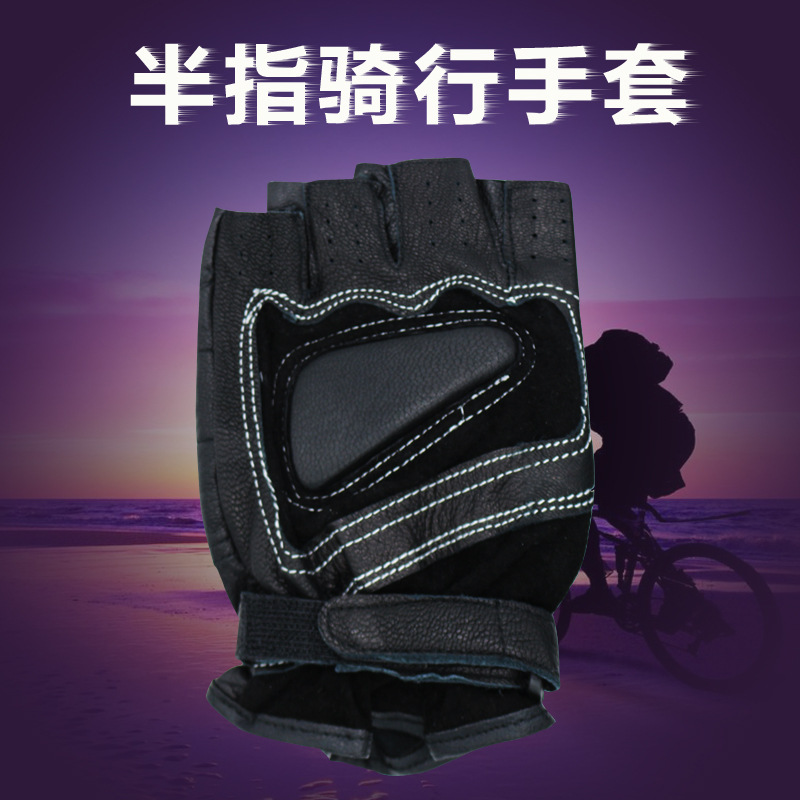 Leather riding fitness outdoor sports half-finger gloves men slip breathable<br>