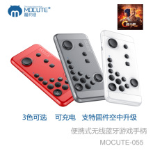 Mocute-055 Bluetooth Gamepad for Strike of Kings Mobile Game Handheld Joystick Console 4 Android iCade Smartphone TV Box PC(China)