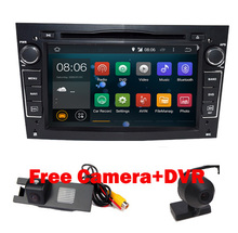 HD 1024X600 Touch Screen Android 7.1 Car DVD Player for Opel Astra Vectra Antara Zafira Wifi 3G BT Radio USB SD Free Camera