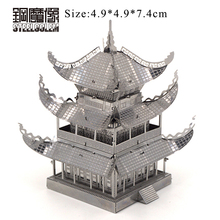 3D Metal Model Puzzle Famous Building Yueyang Tower DIY Collection Birthday Gift Jigsaw Kids Adult 3D Nano Manual Toys Models(China)