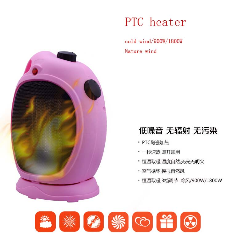 Fan/900W/1800W third gear portable electric heater with handle PTC heater<br>
