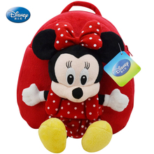 Genuine Disney Backpack 27cm Minnie Mouse Kawaii Plush Cotton Stuffed Doll Kindergarten Schoolbag Christmas Gifts Toy For Kids(China)