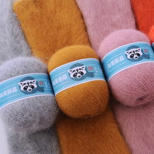 Fine Quality Long Plush Mink Hair Yarn Soft Hand Knitting Thread For Sweater Scarf Warm Home Sewing Supply Yarn For Cold Winter(China)