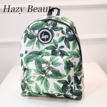Hazy beauty New flower design printed image women backpack super chic fresh stylish lady hand bag landscape natural model DH475