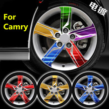 Popular Lightly Plating Protected 17 Inch Rims / Wheels Sticker / FIlm For Toyota Camry Z2CA618(China)