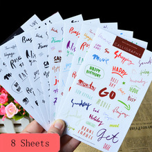 8 sheets/set English Word Letter Memo Pads Kawaii Colorful Scrapbooking Stickers Decorative Sticker Diary DIY Decors
