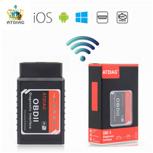 ATDIAG ELM327 OBD2 WIFI V1.5 Supports Android/iOS Car Diagnostic Tool With PIC18F25K80 ELM 327 Diesel Cars Code Scanner(China)