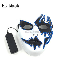 Hot sale Free shipping el mask halloween Supplies Cosplay Glow LED Mask Dance DJ Bar Night Club with 2xAA Driver For Party Decor(China)