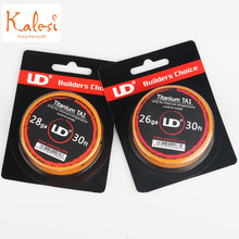 Electronic Cigarette Accessories 100% UD Titanium wire 26ga 28ga wire 10m/roll for all Diy Atomizer replacememt heating