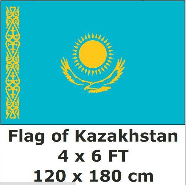 фото флаг казахстан