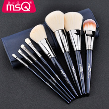 MSQ 8pcs Makeup Brushes Set Powder Foundation Make Up Brush Eye Shadow Lip Cosmetics Tool Thicker Copper With PU Leather Case(China)