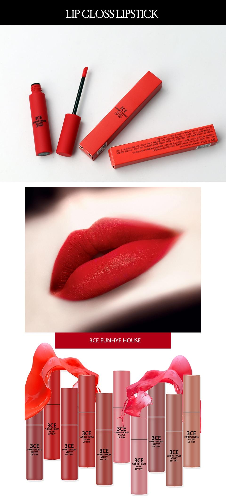3CE Eunhye House Brand New Lip Cosmetics 3 colors Lip glaze Moisturizer Long-lasting Lip Makeup for common 12