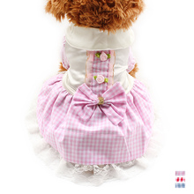 Armi store Roses To Decorate Summer Dog Princess Skirt Dog Dresses  6071035 Puppy Clothing  Supplies XS, S, M, L, XL