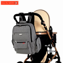 Lekebaby Solid Diaper Bag Backpack Dad Bag High Capacity Baby Nappy Bag Organizer for Baby Stroller Free Changing Pad Baby Care(China)