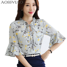 Buy Plus Size Women Blouses 2017 New Summer Fashion Chiffon Print Flare Sleeve Shirt Womens Clothing V-Neck Office Ladies Tops 4XL for $11.01 in AliExpress store