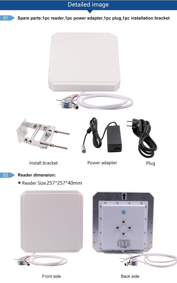 rs485 rfid card reader(1)