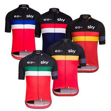 Cuthbert Maillot Bicycle Cycling Wear/Ropa Ciclismo Bike Cycling Shirt Cycling Clothing/Race Cycling Jersey 2016