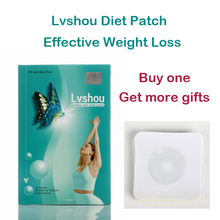 2 boxes Lvshou diet patch pure plant extracts 100% original weight loss plaster quick slimming product(China)
