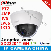 dahua DH-SD22204T-GN CCTV IP camera 2 Megapixel Full HD Network Mini PTZ Dome 4x optical zoom POE Camera SD22204T-GN with logo(China)
