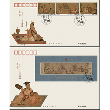 2 pieces/set China Postage newly stamps 2016-5 Painting of Hermits First Day Cover F.D.C. (issue date 2016.04.02)(China)
