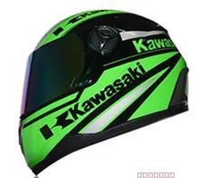Kawasaki helmet full helmet motorcycle helmet motorcycle racing exposing(China)