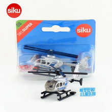 Free Shipping/Siku Toy/Diecast Model/Police/Ambulance helicopter Airplane/Educational Collection/Gift For Children/Small(China)