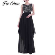 Fashion Womens Lace Bridesmaid Long Dresses 2017 New Designer Chiffon Beach Garden Wedding Party Formal Junior Women Tulle Dress(China)