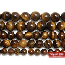 "Free Shipping Natural Stone Brown Gold Tiger Eye Agate Round Beads 15"" Strand 2 3 4 6 8 10 12 14MM Pick Size For Jewelry SAB9"