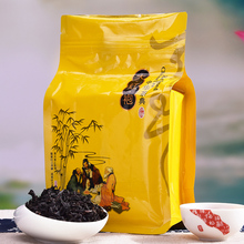 250g Premium dahongpao tea wuyi the top grade da hong pao tea big red robe oolong tea Wuyi yan Cha, Wuyi Cliff Wulong with bag