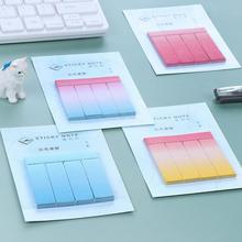 Cute Kawaii gradual change watercolor post it memo pad paper sticky note notepad stationery papeleria school office supply 01879(China)