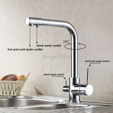 Free shipping Drink Water Faucet Kitchen Purifier Faucet Filter Taps Brass Taps Chrome Color Water Crane Dual Spout Faucet ZR647