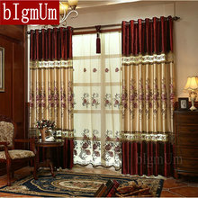 New Luxury Curtains for Windows Drapes European Modern elegant noble embroidered shade curtain for living room bedroom(China)