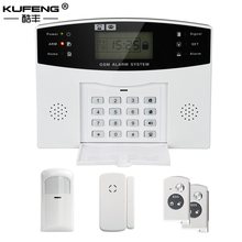 LCD WIRELESS GSM SMS RESIDENTIAL HOME HOUSE SECURITY  ALARM SYSTEMS 2 Remote Control 1 Door Sensor 1 PIR Sensor Free Shipping
