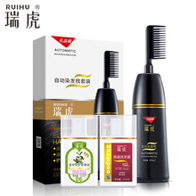Magic Comb Instant Black Hair Shampoo in 5 Minutes and Hair Care Shampoo and Hair Oil(China)