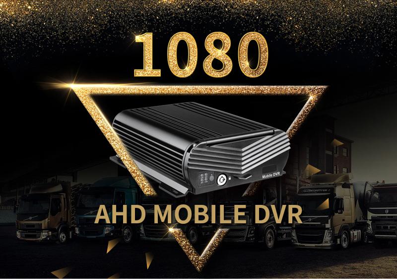 1080N-8--AHD-HDD_01
