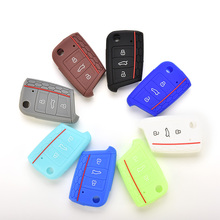 3 BTN Buttons Silicone Key Pouch Bag for VW VOLKSWAGEN Golf 7 GTI Flip Remote Key Protector Cover Cases Auto Car Accessories(China)