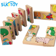 SUKIToy Kid's Soft Montessori Wooden Puzzle Toy Set  15pcs Animal Domino Puzzle high quality gift for infant WD084